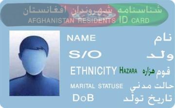 شناسنامه جدید برای افغانستانی ها با ذکر زبان های مادری و قومی توزیع خواهد شد.